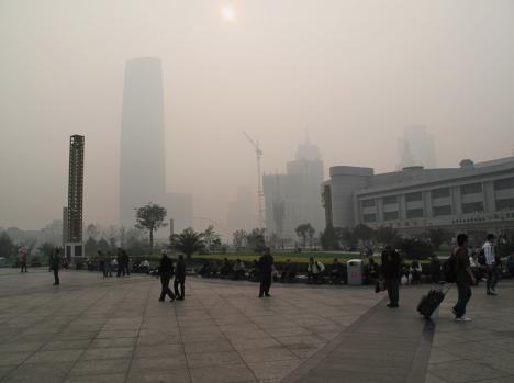 Tianjin Shi